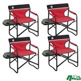 Coleman(コールマン) サイドテーブルデッキチェアST×4脚【お得な4点セット】 2000017005 座椅子&コンパクトチェア