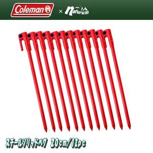 Coleman(コールマン) スチールソリッドペグ 20cm/12pc【ナチュラムオリジナルカラー】