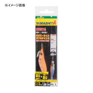 ヤマシタ(YAMASHITA) ナオリーセットダブルチャンス NRSDC15B04