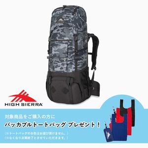 HIGH SIERRA(ハイ シェラ) TOKOPAH 45L(トコポウ 45L)+パッカブルトート【お得な2点セット】 724895428