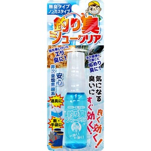 S-PACK(エスパック) 釣り臭シュークリア 防菌・消臭グッズ