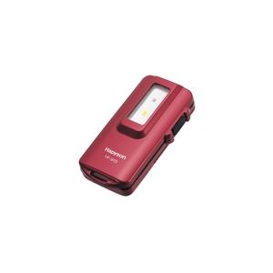 ハピソン(Hapyson) UV蓄光器 YF-970 UVライト&畜光器