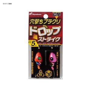 ハヤブサ(Hayabusa) 直撃 穴撃ちブラクリ ドロップストライク 3号 カニオレンジ×エビピンク HE112