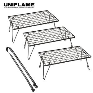 ユニフレーム(UNIFLAME) フィールドラックブラック×3+コンプレッションベルト【4点セット】 611616+681954 ツーバーナー&マルチスタンド
