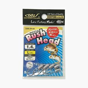 ODZ(オッズ) Rush Head(ラッシュヘッド) ZH-44