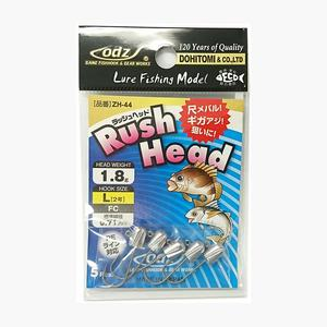 ODZ(オッズ) Rush Head(ラッシュヘッド)