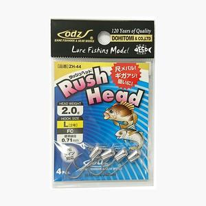 ODZ(オッズ) Rush Head(ラッシュヘッド) L 2.0g ZH-44