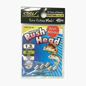 ODZ(オッズ) Rush Head(ラッシュヘッド) ZH-44 ワームフック(ジグヘッド)