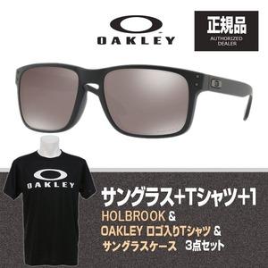【送料無料】OAKLEY(オークリー) HOLBROOK(ホルブルック) + Tシャツ + ケース 【お買い得3点セット】 プリズム ブラック ポラライズド 924425