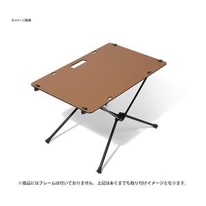 【送料無料】Helinox(ヘリノックス) ワークトップ タクティカル コヨーテ 19755012017000