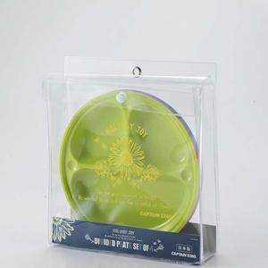 キャプテンスタッグ(CAPTAIN STAG) ホリデージョイ 抗菌仕切り付プレート21cm 4P UT-51 メラミン&プラスティック製お皿