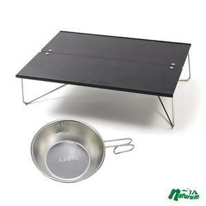 SOTO ポップアップソロテーブル フィールドホッパー【シェラカッププレゼント♪】 ST-N630+ST-SC20 コンパクト/ミニテーブル