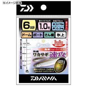 ダイワ(Daiwa) クリスティア 快適ワカサギ仕掛けSS 速攻 キープ袖型 サクサス 07114071 ワカサギ仕掛け