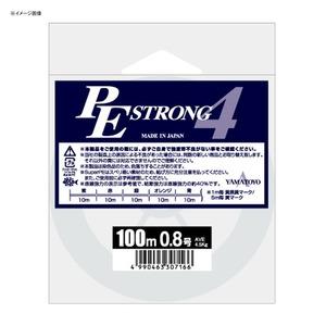 ヤマトヨテグス(YAMATOYO) PEストロング4 200m 0.6号