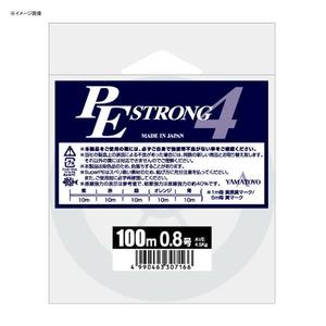 ヤマトヨテグス(YAMATOYO) PEストロング4 300m