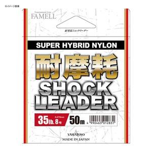 ヤマトヨテグス(YAMATOYO) 耐摩耗ショックリーダー 50m オールラウンドショックリーダー