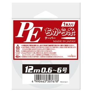 ヤマトヨテグス(YAMATOYO) PEちから糸 1本 12m 投げ用ちから糸