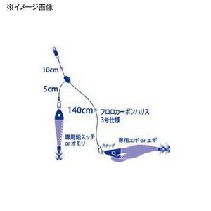 メジャークラフト システムリーダー 中オモリタイプ GSSL-5/3