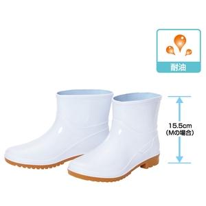 阪神素地 耐油ショートブーツ(婦人) HM-7021