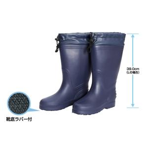 阪神素地 EVA長靴 HM-9048 ニーブーツ