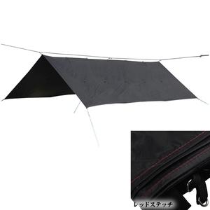 Bush Craft(ブッシュクラフト) ORIGAMI TARP(オリガミタープ) 02-06-tent-0012 ウィング型(ポール:1~2本)