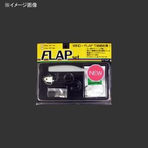 オンスタックルデザイン FLAP(フラップ)釣法セット ルアーセット
