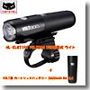【お買得セット】HL−EL471RC VOLT800 3400mAh予備バッテリー付きセット