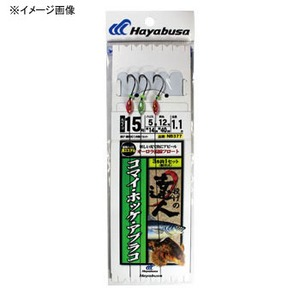 ハヤブサ(Hayabusa) コマイ・ホッケ・アブラ 流線フロート 胴突式 3本 15-5 NB377