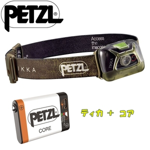 アウトドア&フィッシング ナチュラム【送料無料】PETZL(ペツル) ティカ+コア【お得な2点セット】 グリーン E93AAB