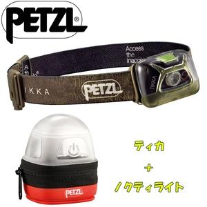 アウトドア&フィッシング ナチュラム【送料無料】PETZL(ペツル) ティカ+ノクティライト【お得な2点セット】 グリーン E93AAB
