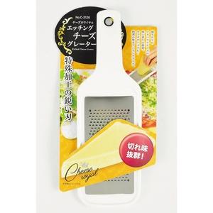 パール金属 チーズロワイヤル エッチングチーズグレーター C-3126