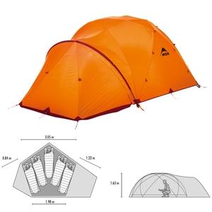MSR ストームキング 37643 ファミリードームテント
