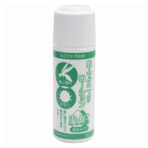 児玉兄弟商会(コダマ) 蚊・マダニよけローション 01109 防虫、殺虫用品