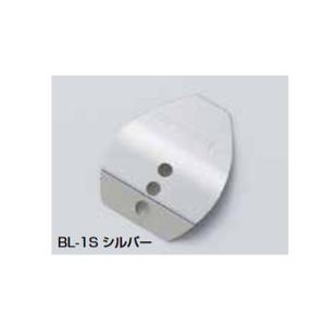 カツイチ(KATSUICHI) フラッシンブレード BL-1S ブレード