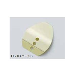 カツイチ(KATSUICHI) フラッシンブレード BL-1G ブレード
