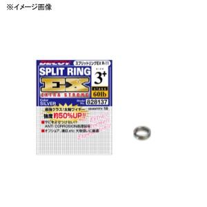 カツイチ(KATSUICHI) スプリットリング EX #6+ R-11