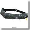 国土交通省承認 腰巻式ライフジャケット 桜マーク タイプA 遊漁船(釣り船)対応  グリーンカモ