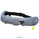 国土交通省承認 腰巻式ライフジャケット 桜マーク タイプA 遊漁船(釣り船)対応