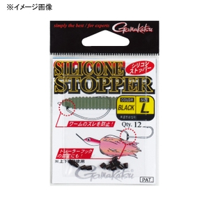 がまかつ(Gamakatsu) シリコンストッパー 3号 ブラック 19103-3-0-07