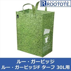 ROOTOTE(ルートート)ルー・ガービッジF ターフ 30L用