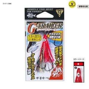がまかつ(Gamakatsu) G-トレーラー 68178 ジギング用品
