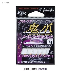 がまかつ(Gamakatsu) バラ サポートフック鬼爪 ケイムラスペシャル 68321