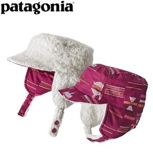 パタゴニア(patagonia) Baby Reversible Shell Hat(ベビー リバーシブル シェル ハット) 6M RVTM 60577