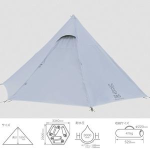 【送料無料】D.O.D(ドッペルギャンガーアウトドア) ワンポールテント ライトグレー T5-47-WH