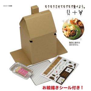 SOTOモクモグ (カラー箱)