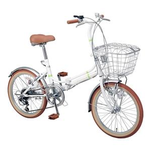 【送料無料】キャプテンスタッグ(CAPTAIN STAG) エリーサ FDB206BAA 折り畳み自転車 20インチ 6段変速 カゴ付 カギ付 20インチ ホワイト YG-267