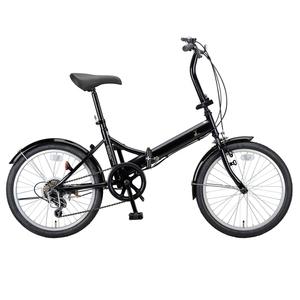 【送料無料】キャプテンスタッグ(CAPTAIN STAG) ライヤー FDB206 折り畳み自転車 20インチ 6段変速 軽量 20インチ ブラック YG-273