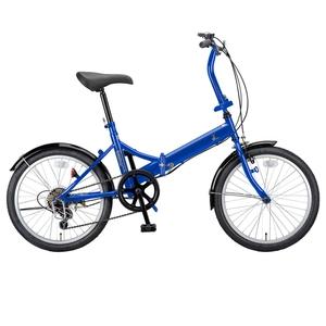 【送料無料】キャプテンスタッグ(CAPTAIN STAG) ライヤー FDB206 折り畳み自転車 20インチ 6段変速 軽量 20インチ ブルー YG-274