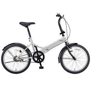 キャプテンスタッグ(CAPTAIN STAG) クエント FDB201 折り畳み自転車 20インチ 1段変速 軽量 YG-322 20インチ折りたたみ自転車