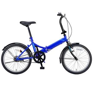 【送料無料】キャプテンスタッグ(CAPTAIN STAG) クエント FDB201 折り畳み自転車 20インチ 1段変速 軽量 20インチ ブルー YG-324